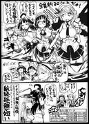 【艦これ】イタリア艦の特徴【高速戦艦の会】