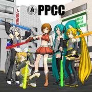 PPCC【MMDジャケットアート】