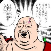 6/21インテックス大阪艦これイベントの販促