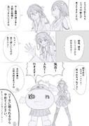 レベリング艦隊の休憩時間 (8)