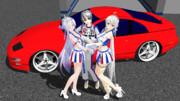 【MMD】ハクさんだけのレーシングチーム発足w