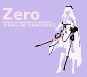 ゼロ(DOD3)
