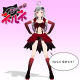 魔界お嬢様ネルネ ver2.0.0 MMDモデル配布