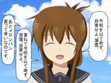 【艦これ】「Fateごっこ」で無邪気に遊ぶ電