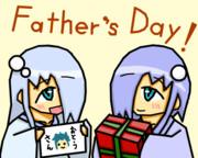 【何これ】父の日