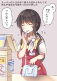 スーパーのレジの子に袋入れ忘れられたけど対応が可愛かったので許した