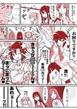 デレマス10話漫画