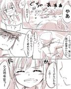 有能提督と罵りたい霞 3