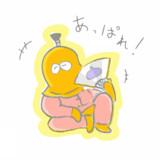 あっぱれマスク