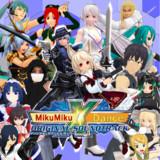 MikuMiku X Dance【MMDレコードCDジャケットアート選手権】