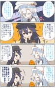 艦これ漫画改102