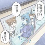 ある梅雨の日