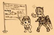 まるゆ=サンの対空インストラクション