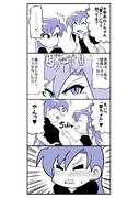 ちーちゃんと真美14