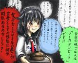 大鯨漫画~新人編~