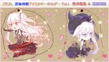 アクリルキーホルダー 棲姫ちゃんシリーズ