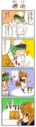 【艦これ4コマ 01】邂逅