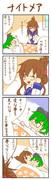【艦これ4コマ 06】ナイトメア