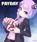給料日ゆかり