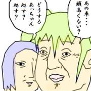 【何これ】何部何兵衛物語