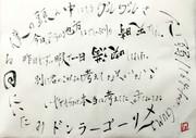 天ノ弱/164 feat.GUMI