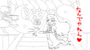 【第7回東方ニコ童祭】T-1グランプリ支援(色は間に合わなかった)