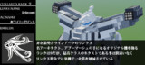 【Minecraft】JointBlock製ロボ その5