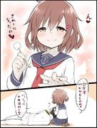 うちの雷ちゃん(8)