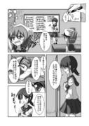しれーかん電 3-4