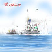 「宗谷海峡海戦」