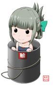 夕張さん(30歳)inドラム缶