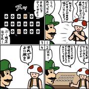 スーパーマリオブラザーズ3