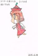 コハエース風リリカというのを描いてみた 色付け版