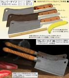 【普通の】クレバーナイフ【配布】
