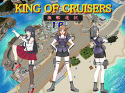 巡洋伝説 宿命の海戦 キャラセレクト画面