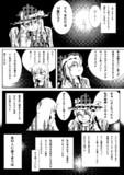 クッキー☆ストーリー 「怜とさなななの場合」 前編 02