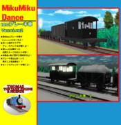 【MMDきかんしゃトーマス】ブレーキ車 Version2【配布】
