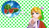 【1日】おスイカ食べたい【1パル】