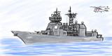 防衛海軍巡洋艦「あいづ」(らくがき)