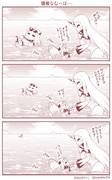 ほっぽちゃんとむっぽちゃん3