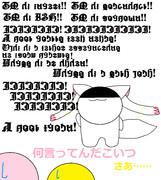 Please Speak Japanese