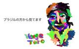 Bom dia! Hange Taro!