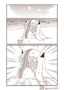 波打ち際のむっぽちゃん