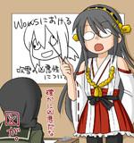 【初心者向け】World of Warshipsにおける魚雷とその対処