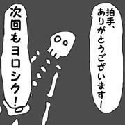 拍手画像~発掘編~