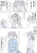 レベリング艦隊の休憩時間 (12)