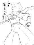 ライブアライブ:ノッチ丸
