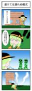 マイクラだよ!こいしちゃん 3