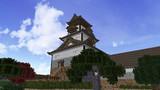 金沢城御本丸 御三階櫓