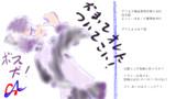 〆切り12日に延長 デフォ子納涼祭豊作祭り内 よっしいまあくの挑戦状『デフォ子犬オア猫』